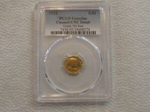 LOT#1Z 1922 $1 GOLD COMMEMORATIVE COIN, GRANT MEMORIAL