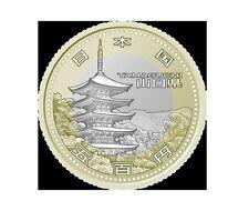 2015 Japan 500 Yen commemorative bimetal UNC Yamaguchi