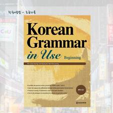 Korean Grammar in Use - Beginning (MP3 CD)