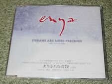 SEALED! ENYA Japan PROMO ONLY CD picture sleeve OFFICIAL more listed DREAMS ARE
