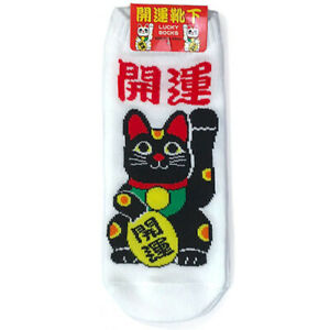 Japanese Ladies Tabi Socks Lucky Beckoning Cat UK Stock