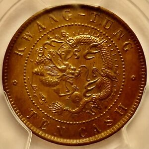 ND(1900-06) China Empire, Kwangtung,10 Cash,Chinese Dragon Copper Coin,PCGS AU58