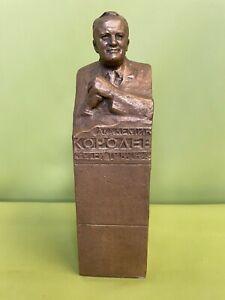 Russische Figur Büste Sergei Korolev sowjetische Raumfahrt ca. 26,5 cm