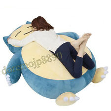 "59"" Pokemon Snorlax Plush Toy Doll Pillow Bed CASE WITHOUT STUFF Christmas Gift"