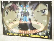 Digimon Adventure 02 Kunst Design Works Abbildung Buch Mv