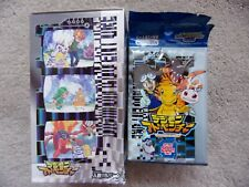 Digimon Adventure Digital Monsters Japanese Box 1999 Trading Cards 15 Packs New
