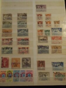 Stamps IRAQ  album from early + British Occupation Officials mint & used  SUPERB