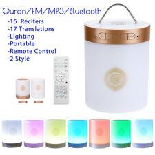 Portable Quran Touch Lamp Speaker Islamic Azan Muslim Player W/ 8GB Memory Card