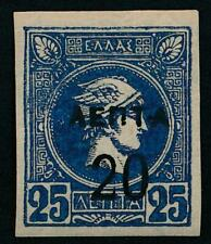 GREECE 129b MINT HINGED SURCHARGED, ULTRA