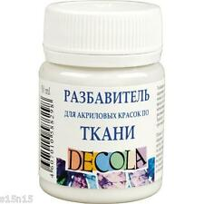 50 ml jar DILUENT for TEXTILE Nevskaya palitra RUSSIA Paint