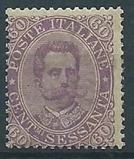 1889 REGNO UMBERTO I 60 CENT MNH ** - T243-5