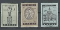 Portuguese Macau Stamps | 1952 | St Francis | MLH