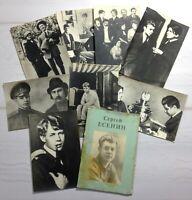 Postcard set 8 pcs 1982 Sergey Yesenin photos Old photos Russian lyric poet