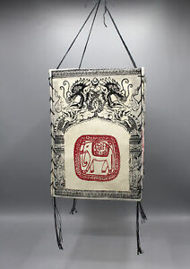 Elephant Printed Lokta Paper Lamp Shade