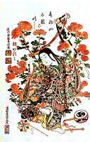 Framed Print - Vintage Asian Japanese Samurai (Picture Poster Oriental Art)