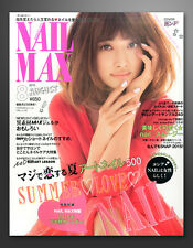 Japan 『NAIL MAX Aug. 8/2015』 Nail Art Catalog Nail Design Technique Magazine