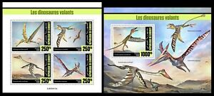 Djibouti 2020 Flying dinosaurs. (412)