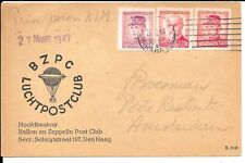 CZECHOSLOVAKIA 1946 BALLOON POST