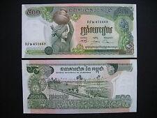 CAMBODIA  500 Riels 1973  (P16b)  UNC