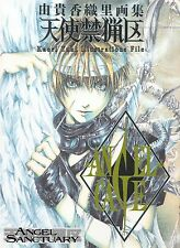 ANGEL SANCTUARY - Art Book - ANGEL CAGE