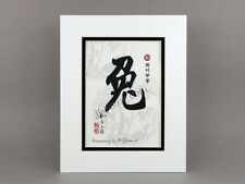 Korean Art Print Calligraphy Matted # Rabbit, Harmony