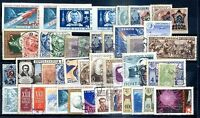 RUSSIA 47 DIFFERENT STAMPS LOT, HIGH CATALOG VALUE, VF