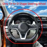 1* Car Steering Wheel Cover D Shape For Nissan Rogue/Rogue Sport 2017-2018 Hot
