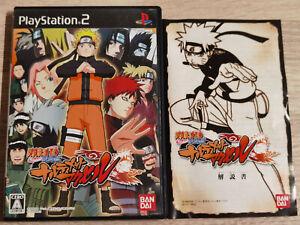 Naruto Shippuden Ultimate Ninja 4 SONY PS2 PLAYSTATION 2 SLIM JAP