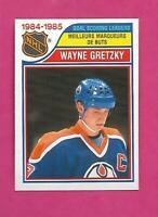 1985-86 OPC  # 257 OILERS WAYNE GRETZKY LEADERS NRMT-MT  CARD (INV# D4948)