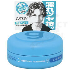 "GATSBY HAIR WAX MOVING RUBBER Mini Size 15g ""Cool Wet"""