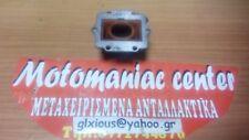 kawasaki kr1 250 kr250 kr1s kr 2x reed valve blocks inlet manifolds