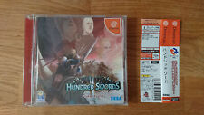 Hundred Swords - Sega Dreamcast JPN NTSC-J Japan