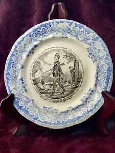 Antique Vintage French Nursery Child Plate Military Hunting Scene Longwy M2 1