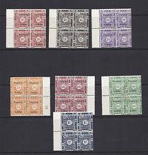 Somali Coast 1943 Postage Dues (J22-28) Vf Mnh blocks of 4 *read desc*