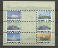 Schiffe, Ships - Korea- 1 KB ** MNH 1994