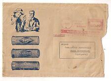 Busta pubblicitaria con annullo privato C.RAVIZZA Milano Caccia Pesca Sport 1949