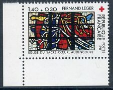STAMP / TIMBRE FRANCE NEUF N° 2175a ** EGLISE D'AUDINCOURT / ISSUS DE CARNET