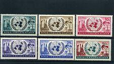 UNITED NATIONS>>SOUTH MOLUCCAS,->>REP.  MALUKU SELATAN  1951/52