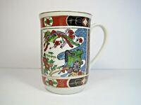 Vintage Imari For Heritage Mint  Gold Accent Porcelain Coffee Tea Mug Japan
