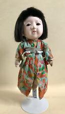 Japan. Puppe 27 cm ICHIMATSU NINGYOU japanische Kimono Mädchen um 1900
