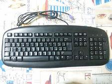 Logitech Deluxe Computer Keyboard PS2 Black Cisnet 867598-0403 Y-SU61