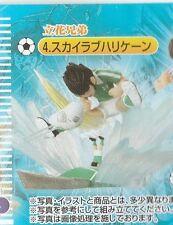 Bandai Captain Tsubasa Imagination Figure Tachibana Kazuo Masao figure gashapon