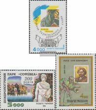 Oekraïne 130,131,132 (compleet Kwestie) postfris MNH 1994 Boekdruk, Natuur, Repi