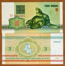 Belarus, 3 Rubles, 1992, P-3, First Issue, UNC > Beavers