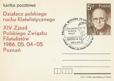 Poland postmark GDYNIA - philately, sea