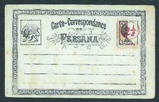 Persana postal card (unused) bearing irregular - 9820