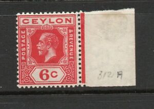 CEYLON SG 306a 6 CENT WATERMARK CROWN TO RIGHT OF CA  MNH