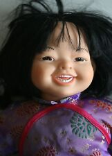 Adorable Asian Smiling Happy Doll with Silk-like Clothes 1998 China Dolls Co.