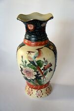 Chinesische Vase HANDBEMALT Blumen & Vögel  Keramik Porzellan 26cm Japan