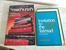 Invitation to the Talmud A Teaching Book & A Guide to Torah Hashkofoh - Judaica